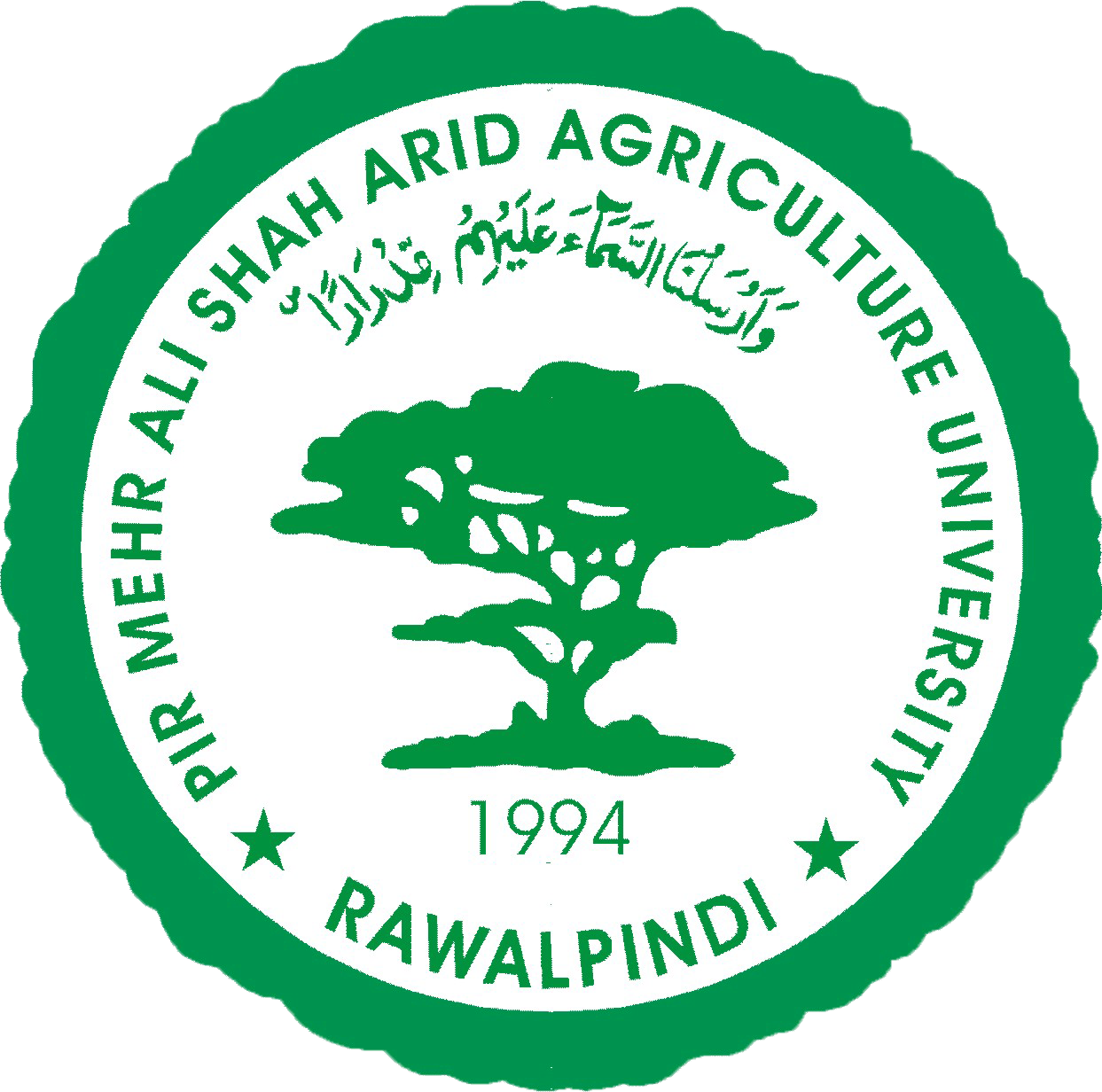 arid agricultural university